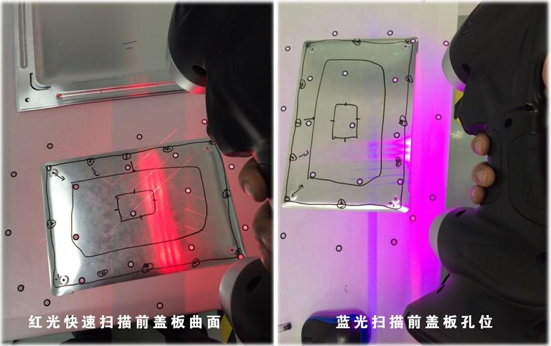 3D扫描.jpg