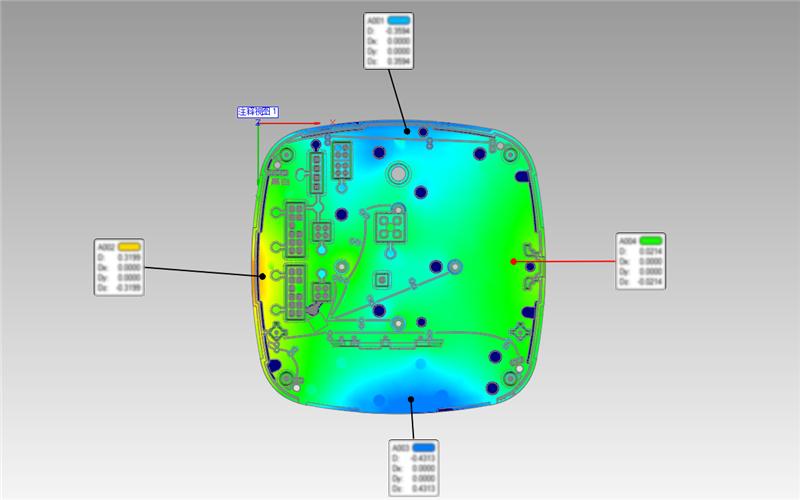 三维扫描精密铝铸件反面检测比对色谱图.jpg