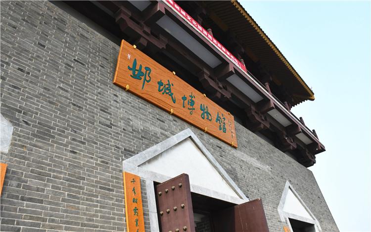 河北邯郸邺城博物馆