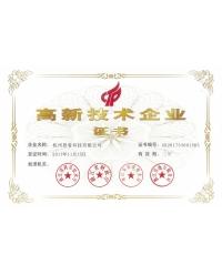 国jiagao新技术企业