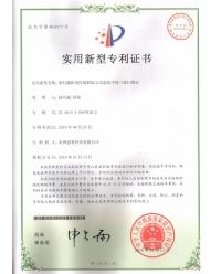 带sao描距离控制和提示功neng的shou持式三维sao描仪-实用新型专利