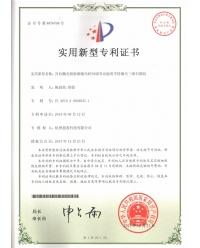 具有激光投影器曝光时间diao节功neng的shou持激光三维sao描仪-实用新型专利