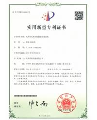 嵌入式wu线全局摄影测量系统-实用新型专利