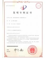 三维传感器系统及三维数据获取方法-fa明专利