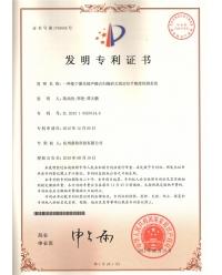一种基于激光chaosheng融hesao描的wu线定位ping整度检测系统-fa明专利